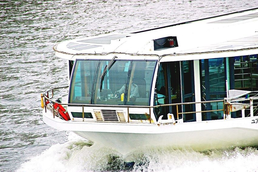 Beautiful Landscape Boats Tokyo Bay