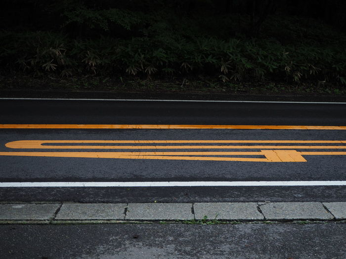40 Horizontal Day High Angle View Horizontal Lines No People Outdoors Parallel Parallel Lines Road Road Paint Road Sign Road Signal Street Transportation Yellow
