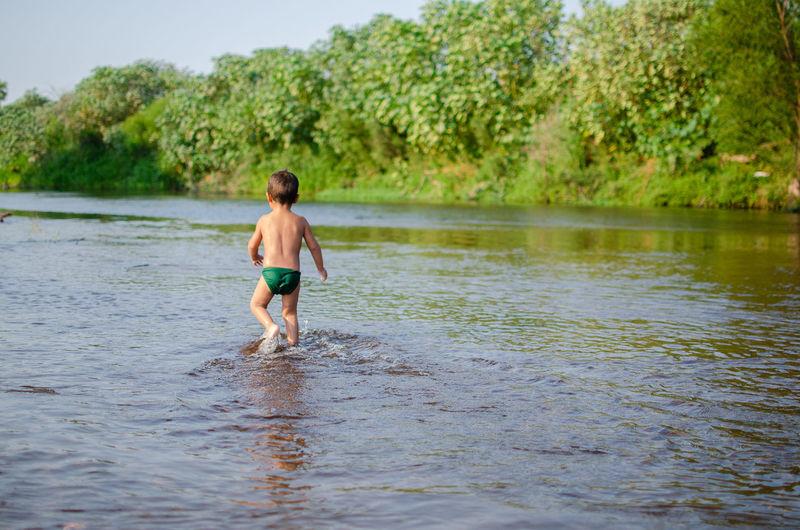 River Toodler