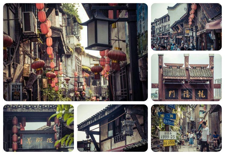First Eyeem Photo china