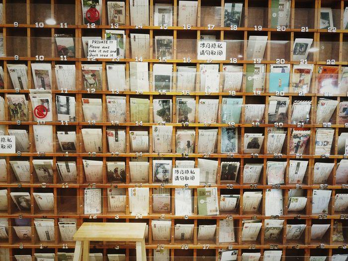Full frame shot of letter rack at post office
