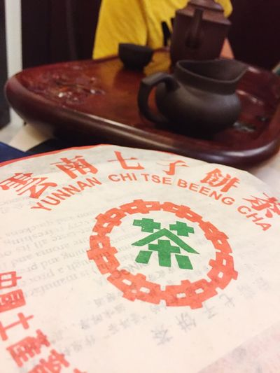 Chinese Tea Indoors  Text Table No People Close-up Communication Still Life Tea Cup Arts Culture And Entertainment Non-western Script Luck Focus On Foreground High Angle View Western Script Food Red Paper Food And Drink Script