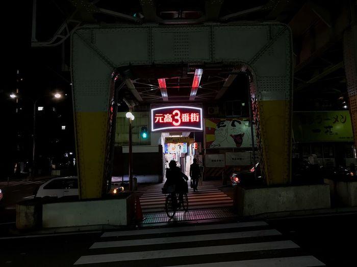 Japan Nightlife