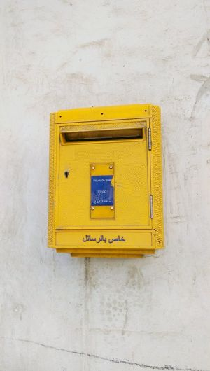 Traveling Travel Poste Taking Photos Check This Out Hanging Out Hello World Postbox Postcard Post Office Paint The Town Yellow