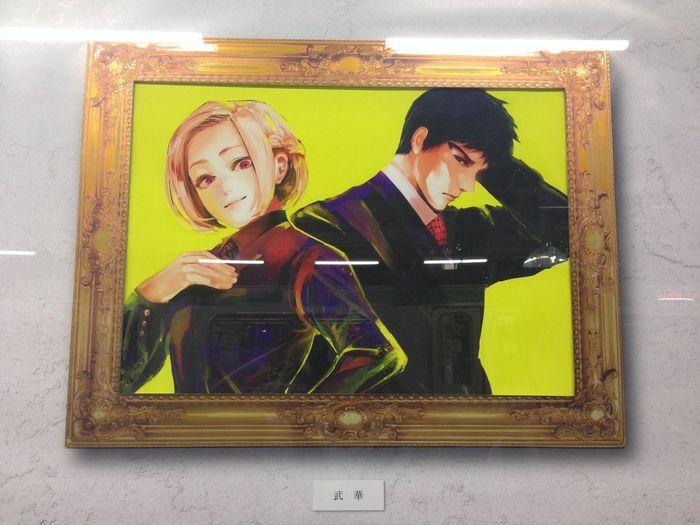 大崎 東京喰種 原画展示