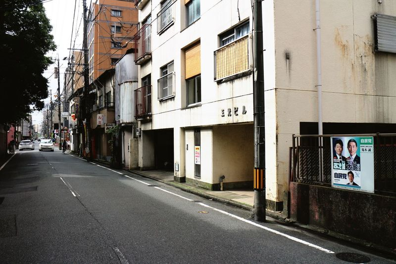 Street Architecture Road The Way Forward Empty Road Silence Mood Air Live Place Alley 일본 그올목길