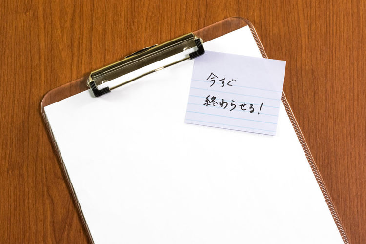Desk Office Adhesive Note Blank Close-up Communication Copy Space Day Diary Document Stack Handwriting  Indoors  Message No People Note Pad Office Office Supply Paper Pen Reminder Table Text To Do List Wood - Material