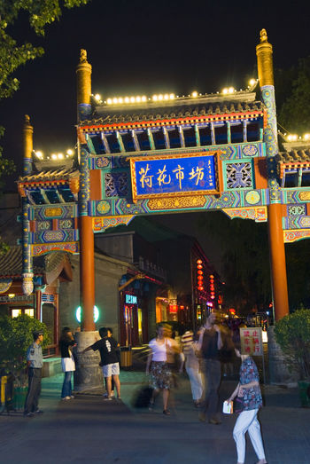Street Scene at Night, Old Doorway in Huhang Neighborhood Architecture Building Exterior Built Structure City City Life Famous Place Illuminated Large Group Of People Leisure Activity Lifestyles Men Night Person Text Tourism Tourist Travel Travel Destinations Walking