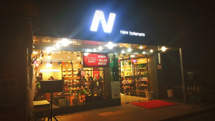 傍晚的惠南 Night Shanghai, China Huinan After Movies