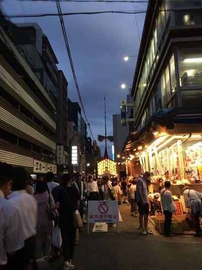Festival Kyoto Festival Kyoti Gion Festival Kyoto,japan Kyoto Gion Festival Gion Festival Muromati Street Festival