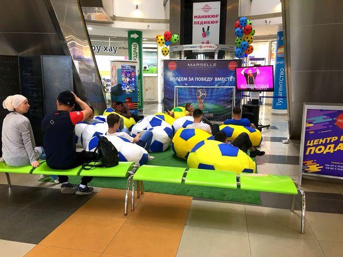 Fanzone at local mall. Football Russia FanZone