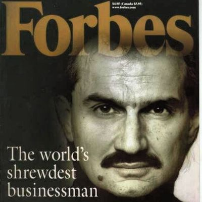 """The goal of every Publicly Traded Company , like the goal of every Monopoly player, is to gradually assume the position of highest authority, to dominate the board. To become king. Unlike the game of Monopoly, though, this game never ends."" -David Gardner HRH Prince Alwaleed bin Talal http://www.kingdom.com.sa/hrh-prince-alwaleed-bin-talal"