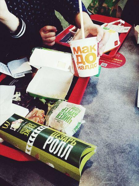 Macdonalds Macdonald's