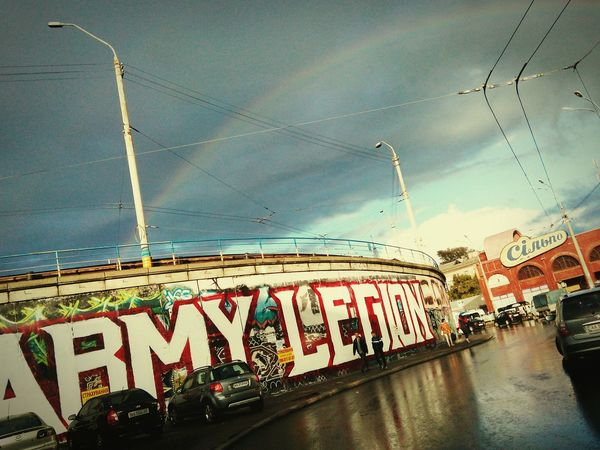 Text Army Legion Raynbow Sky Architecture Outdoors Bridge Cloud Day No People