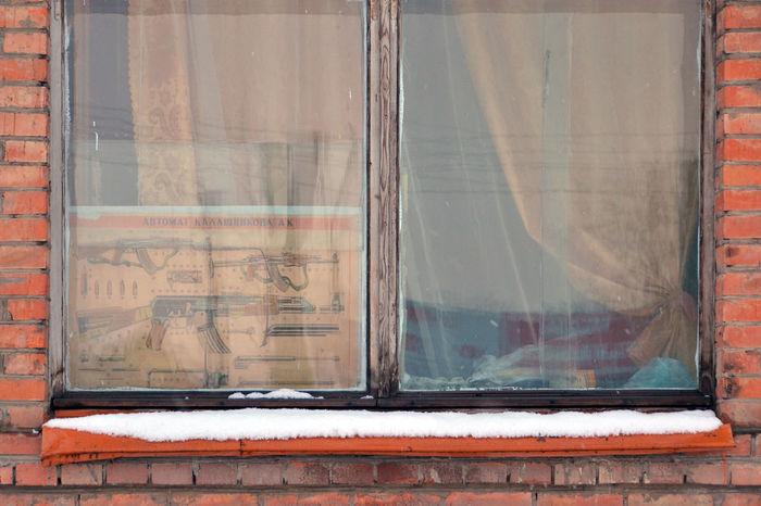 Window. Yurga, Siberia, Kemerovo region, Russia Ak  Day Glass - Material Kemerovo Region No People Poster Reflection Russia Siberia Transparent Window Window Frame Yurga AK Gun Kalashnikov EyeEm Selects