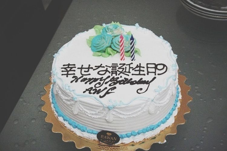 My Birthday and my parents got me this Cake ! 誕生日 二十