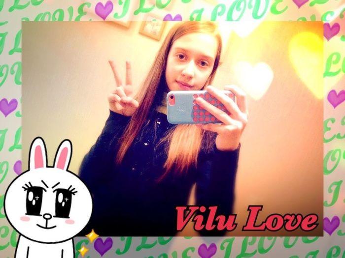 ??? Vilu Love Selfie