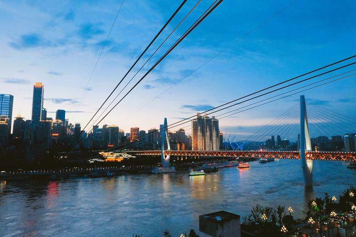 Check This Out Hello World Taking Photos Enjoying Life China Chongqing City City Life Night