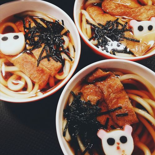 Kids Food Udon Noodles Japanese Food Asian Food Beautifully Organized Art Is Everywhere Visual Feast