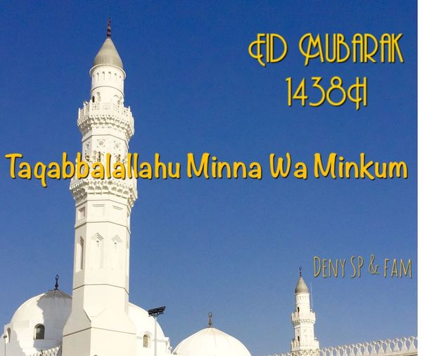 Eid Mubarak 🙏🏼