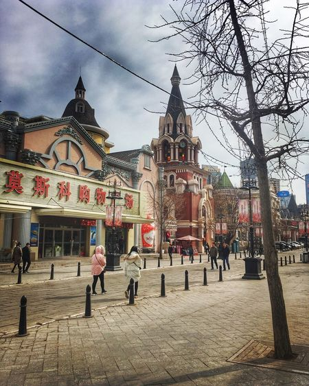 Dalian was a Russian city in the last century Dalian China Architecture Built Structure Building Exterior Sky Day Cloud - Sky Outdoors