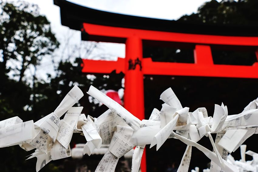 Paper View From My Point Of View EyeEm Best Edits Japanese Temple Japanese Culture Japanese Style Japannes Temple Temple Red And White White And Red Prayers Praying For World Peace Prayforjapan PrayfortheWorld Temple Architecture Amazing Architecture History Architecture Architecture_collection Historical Place