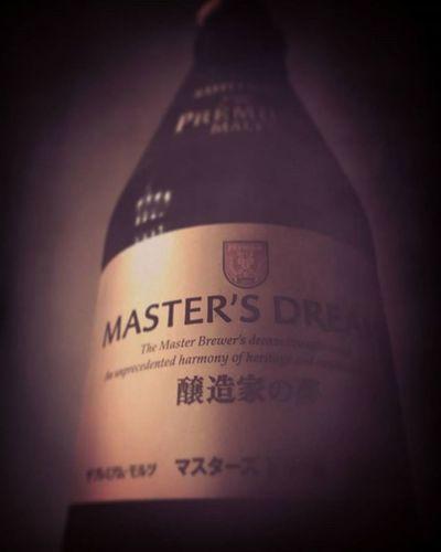 Suntory Premiummalts Premium Malts MastersDream Beer サントリー プレミアム モルツ プレミアムモルツ マスターズドリーム ビール 今夜も お疲れ様 晩酌