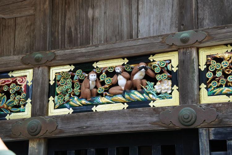 Japanese Culture Nikon Nikonphotography