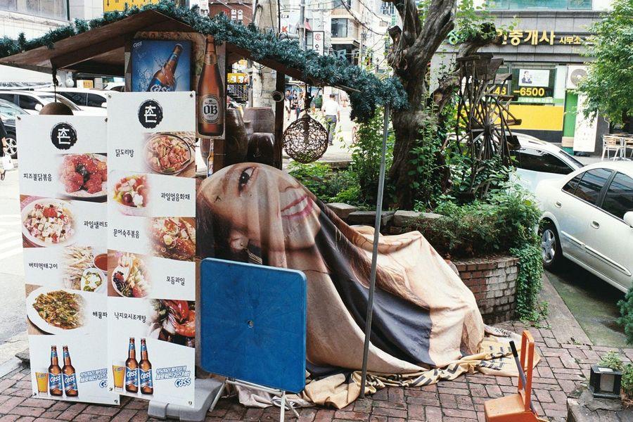Street Street Photography Film Photography Filmisnotdead Kodak