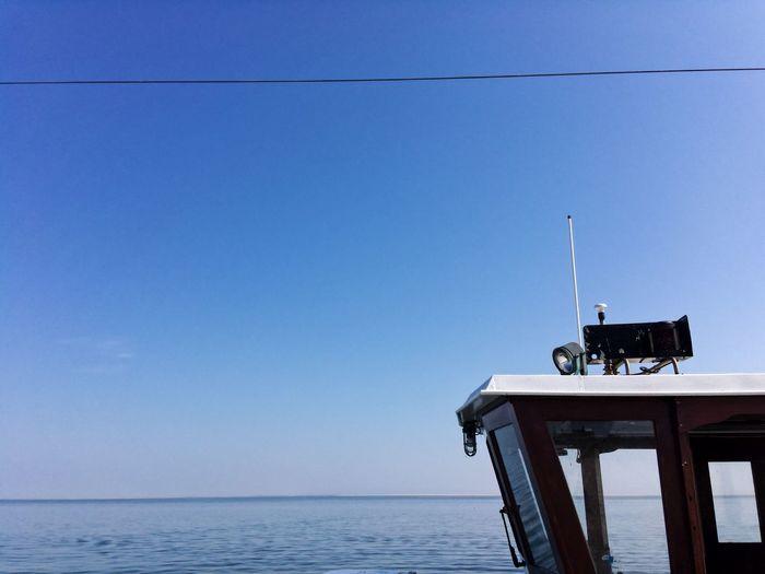 The boat I