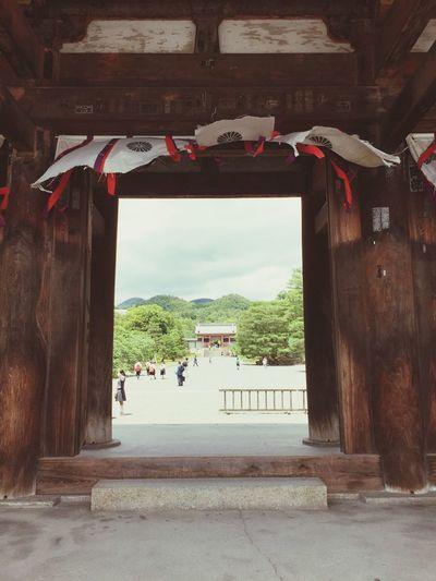 Kyoto 仁和寺