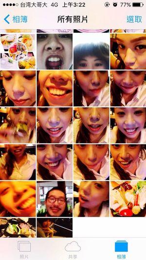 最喜歡跟妳們視訊截圖惹😜😘❤️ FaceTime Front View Screenshot Screen Cap Screen Capture Capture Friend Lovelyfriends Lovelyfriendship Miss