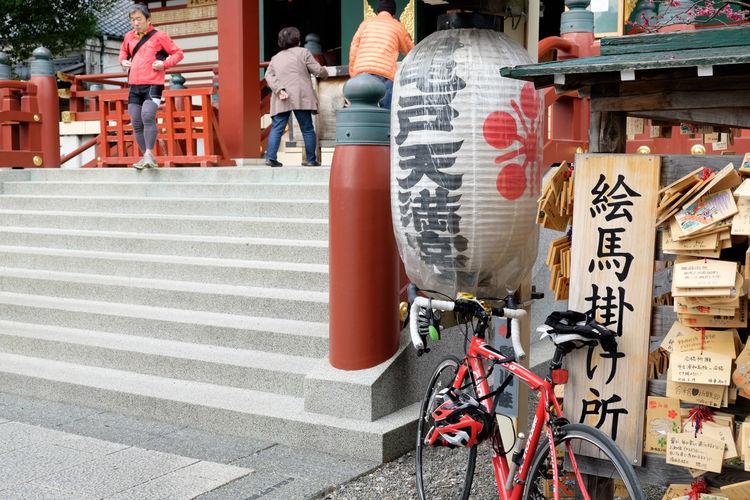 亀戸天神 Fujifilm Fujifilm X-E2 Fujifilm_xseries Japan Japan Photography Shrine Tokyo XF18-55mm 亀戸 亀戸天神 亀戸天神社 提灯 日本 東京