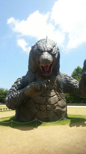 Grrrrrrr!! Godzilla Godzilla MOVIE Japanese Movie