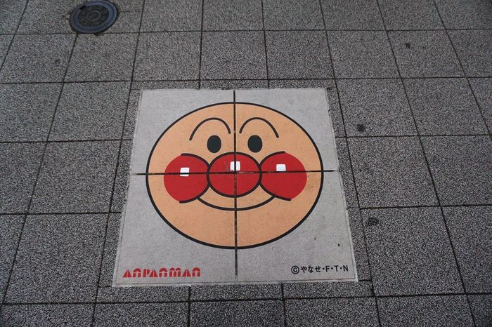 Anpanman Kobe Japa Smile :)