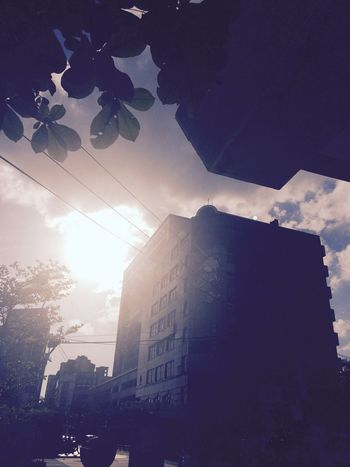 Beautiful Sun Love Good Times