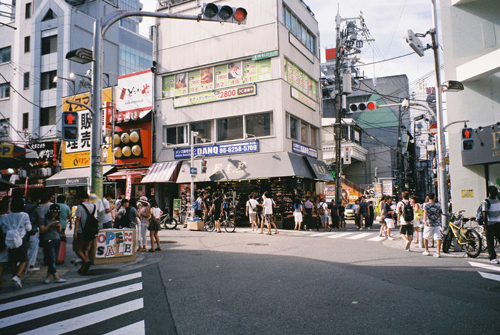 35mm Film Agfa Agfa Vista400 Analogue Photography Film Film Photography Japan OSAKA Pentax Zoom 280p Travel Trip