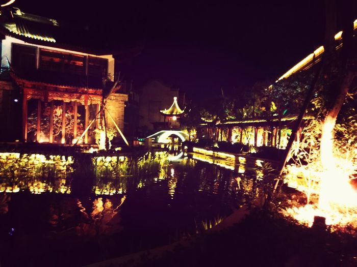 longtan village Chengdu