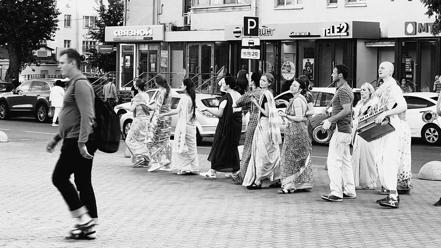 Dancing Krishna worshippers