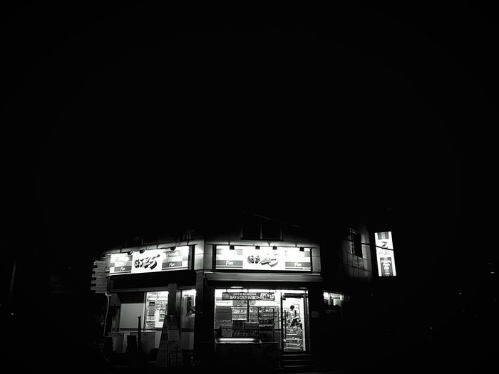 Night Lights Night Nightphotography Convenience Store