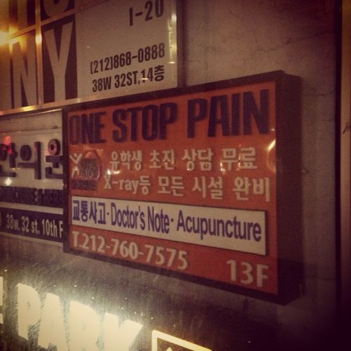 One Stop Pain. Finally made it to that elusive S&M doctor. See you all tomorrow...#hostel