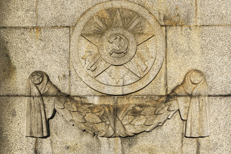 Berlin, Germany, October 11, 2018: Close-Up of Coat of Arms at Entrance to Soviet War Memorial at Treptow Park Berlin Germany 🇩🇪 Deutschland Color Image Horizontal Outdoors No People Art And Craft Craft Architecture Carving - Craft Product Wall - Building Feature Bas Relief History Creativity Built Structure Coat Of Arms Soviet War Memorial Entrance Close-up Shape Pattern Design Ornate Symbol Representation
