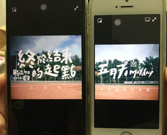年底要來打卡了 The View And The Spirit Of Taiwan 台灣景 台灣情 EyeEm Taiwan IPhone Travel No People Day Close-up Indoors  Sky