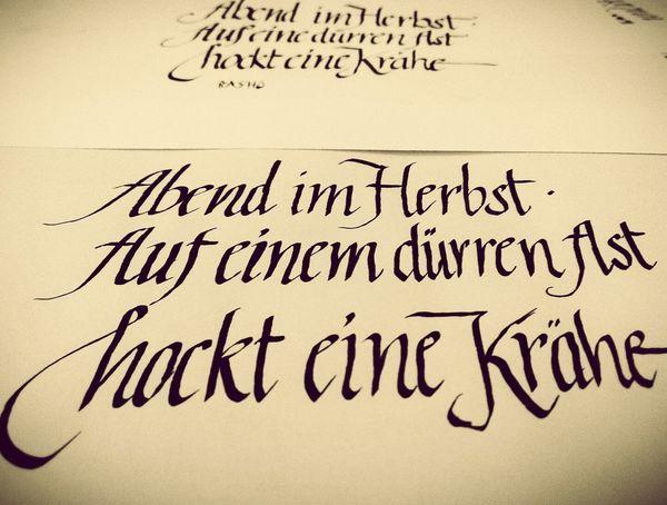 Basho Matsuo Basho Haiku Kalligraphie Calligraphy Words Poesie Paper View Handwriting  Penmanship
