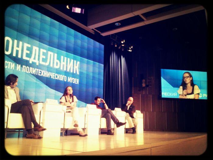 Гиршина Екатерина Игоревна с Артстрелки после показа фильма Urbanization