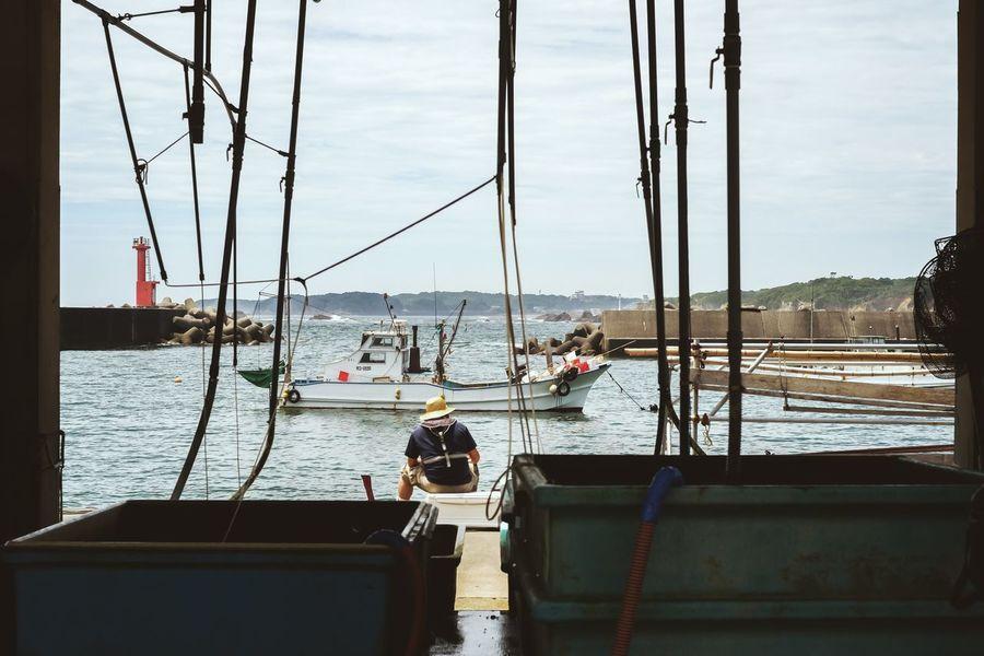 Fisherman Afterwork Port