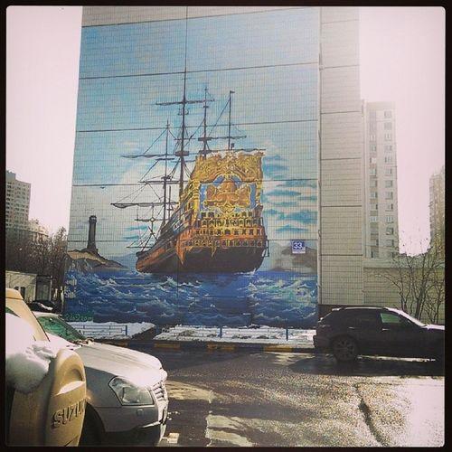 Ship Rayon Krasota Beautiful paint