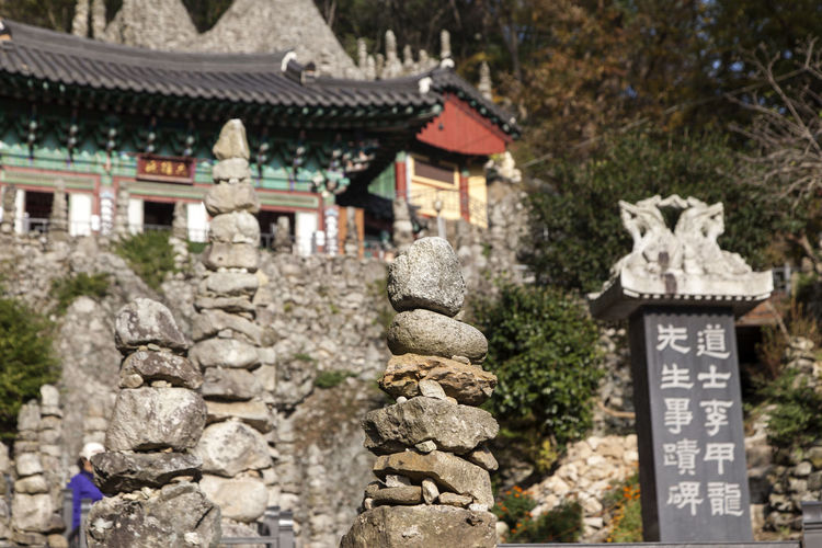 Tapsa, a Buddhism temple in Maisan, Muan, Jeonbuk, South Korea Architecture Buddhism Building Exterior Built Structure Day Maisan Nature No People Outdoors Place Of Worship Religion Spirituality Sprituality Stone Tower Tapsa Temple Travel Destinations Tree