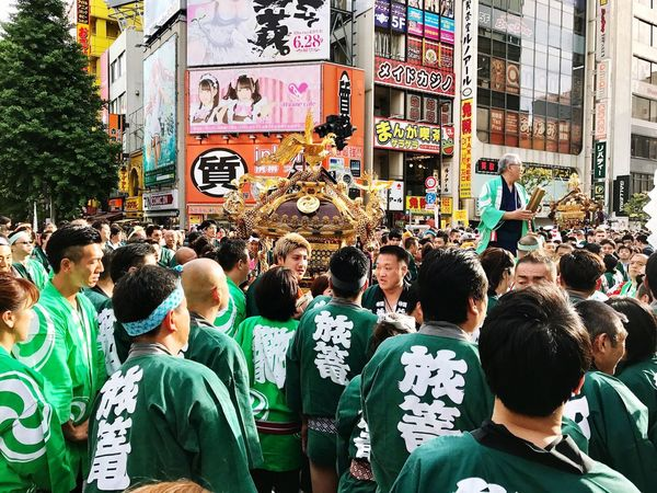 Festa. Large Group Of People Crowd Real People Men City Outdoors Day Building Exterior Women Adult People Architecture Adults Only Japan Photography Japan Matsuri Festa Japanese Culture Tokyo Street Photography Tokyo,Japan Tokyo Instalike Instagood Photooftheday Travel Destinations