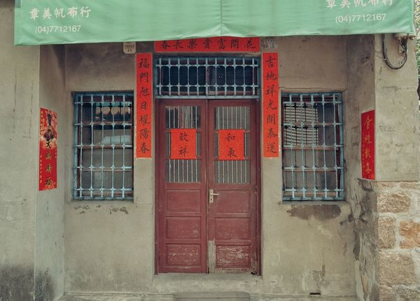 ③ Red 【 專)yuna's 鹿港記錄 Color Selection 】 Chinese Style Old Town Old House Architecture Architecture_collection Door Doorporn Window 窓萌 Streetphotography Street Photography Streetphoto_color Hanging Out Nostalgia Nostalgic Landscape Eye4photography  EyeEm Best Shots EyeEm Gallery My Point Of View 2016.03.30 in 彰化 Zhang Hua Taiwan
